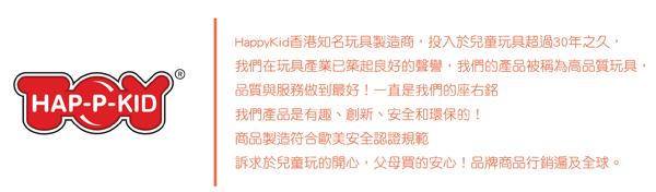 HK story